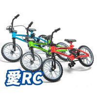 《愛RC》攀岩車TRX4 SCX10 仿真配件_仿真自行車(TRX-4)