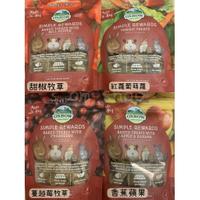 【快速出貨】 OXBOW烘培草餅 輕食美味系列 甜椒 紅蘿蔔 香蕉蘋果 蔬菜 蔓越莓牧草 黃金鼠零食 兔子 天竺鼠 籠
