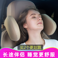 車上側睡靠枕 兒童車載頭枕護頸車用睡眠汽車側靠副駕座椅靠枕后排車上睡覺神器【MJ15250】