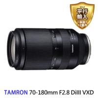 【Tamron】70-180mm F2.8 Di III VXD 望遠變焦 A056(平行輸入)