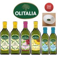 【Olitalia 奧利塔】純橄欖油x2+葡萄籽油x1+葵花油x1-1000mlx4瓶(+玄米油500mlx2瓶-禮盒組)