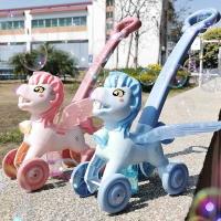 網紅泡泡機玩具兒童手推車電動小馬全自動吹泡泡相機玩具