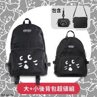 NYA-後背包超值組(大+小)【台灣限定/正版授權】