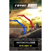 摩托車J30XMAX250/300400 NMAX155SMAX155改裝平衡桿手機支架通用 鋁摩托車橫桿平衡桿 強化桿 交換禮物