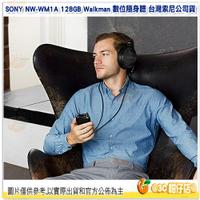 SONY NW-WM1A 128GB Walkman 數位隨身聽 台灣索尼公司貨 高音質 智慧觸碰 鋁合金外框