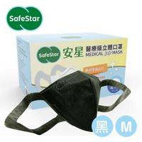 【安星】醫療級3D立體口罩 黑色50入盒裝 M