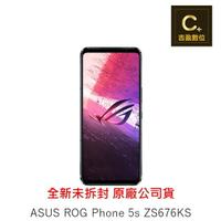 ASUS ROG Phone 5s ZS676KS (18G/512G) 空機 【吉盈數位商城】歡迎詢問免卡分期