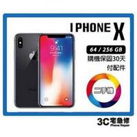 💯【二手機】Apple iPhone X 電池健康度100% 送全新配件 64G/256G 售後保固10天