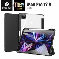 DD蘋果平板皮套 TOBY系列 iPad Pro 12.9吋 (2021) 三折透明背蓋防摔保護殼 帶筆槽不含筆