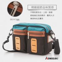 【Kawasaki】多格層平板9寸橫包(側背包)