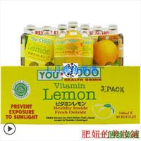 七月限時特價 【💥印尼C1000飲料💥】印尼進口優吸YOU C1000檸檬味