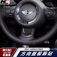 真碳纖維 MINI R56 ONE MINI Cooper MINI Coop 方向盤 卡夢 碳纖維 方向盤貼 裝飾 貼