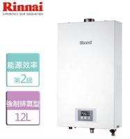 【林內 Rinnai】強制排氣型12L熱水器 (RUA-1200WF)