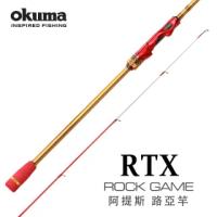 【OKUMA】RTX Rock Game 阿提斯 岸拋大根竿-10尺MH(岸拋天亞/重根釣法適用)