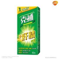 【克補】完整維他命B群+肝精 60粒/盒(給加班/應酬族 幫助增強體力)