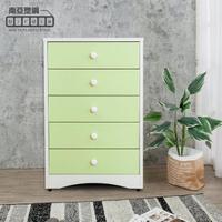 【南亞塑鋼】2.2尺塑鋼五斗櫃/抽屜收納櫃/置物櫃(白色+粉綠色)