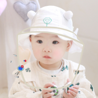 兒童防疫帽 兒童防飛沫帽子夏季薄款寶寶防護帽兒童面罩疫情防護面部罩防疫帽【YY848】