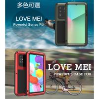 [三防殼] LG V60 V50 V40 V30+ V35 ThinQ手機殼 G8 G7 G6金屬保