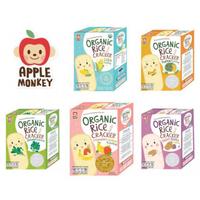 Apple Monkey | ข้าวอบกรอบออร์แกนิก Organic Rice Cracker
