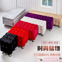 收納椅 收納箱可以當凳子坐的 成人換鞋沒有靠背的椅子店鋪長方形沙發凳 【微愛家居】