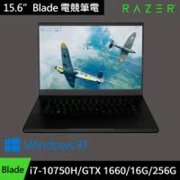 【Razer 雷蛇】Blade 15.6吋RZ09-03289E21-R3B1電競筆電(i7-10750H/GTX 1660 Ti 6GB/16G/256G SSD/Win10H)