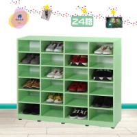 【·Fly·飛迅家俱】3.4尺24格開放式塑鋼鞋櫃