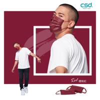 現貨🔥 CSD中衛醫療口罩袋裝5入 平面口罩 櫻桃紅 深丹寧 丹寧牛仔