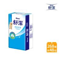 【Kleenex 舒潔】棉柔舒適平版衛生紙268抽x48包/箱