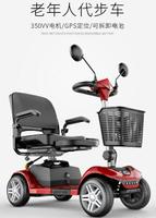 電動車 英格威老年人代步車四輪雙人電動車電動助力車折疊電瓶車 MKS【居家家】