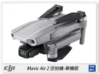 【銀行刷卡金+樂天點數回饋】送128G卡~ DJI 大疆 Mavic Air 2 空拍機 單機版(Air2,公司貨)
