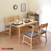 【RICHOME】艾朵拉實木餐桌椅組(1桌4椅)
