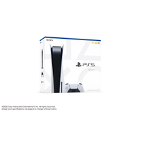 現貨  PS5主機 台灣公司貨 PS5 PlayStation5 光碟機版 限桃園面交