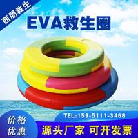 海藍創意救生圈實心免充氣超輕EVA泡沫游泳圈水上樂園娛樂