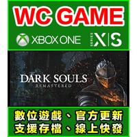 【WC電玩】XBOX ONE Series 中文 黑暗靈魂 黑暗之魂 Remastered  下載版 無光碟非序號