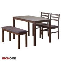 brunch 餐桌 餐桌椅 一桌四椅 早餐店桌椅 簡約餐桌  RICHOME DS071 美智子和風餐桌椅組