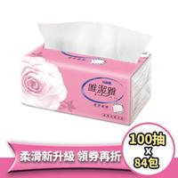唯潔雅輕巧包抽取式衛生紙(100抽/6包/14串/箱)