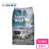 【Taste of the Wild 海陸饗宴】塞拉山燻烤羔羊 愛犬專用 12.2Kg(狗無穀飼料)
