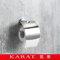 【KARAT凱樂】Aubrey 衛生紙架(捲筒紙架/304不鏽鋼)