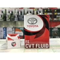 『全家免運🎉』日本原廠 豐田 TOYOTA 日本製 CVT FE Fluid 無段變速箱油 CV-T 新式節能型