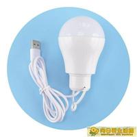 應急燈 USB燈泡戶外便捷應急5vLED球泡燈5w地攤燈數據線LED隨身燈小夜燈