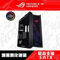 【ASUS 華碩】ROG Strix Helios GX601黑鋼化玻璃電腦機殼