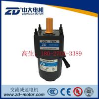 ZD中大15W調速電機3IK15RGN-C自動餃子機/商用水餃機專用交流馬達1入