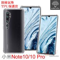 99免運 【愛瘋潮】Metal-Slim 小米Note10 / Note10 Pro 防撞氣墊TPU 手機保護套 6.62吋