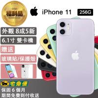 【Apple 蘋果】福利品 iPhone 11 256G 6.1寸 8成5新(贈送玻璃保護貼透明殼)