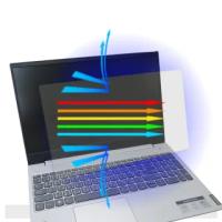 【Ezstick】Lenovo IdeaPad S340 15 IWL 防藍光螢幕貼(可選鏡面或霧面)