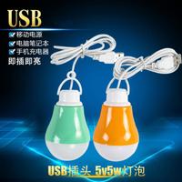 USB燈泡戶外應急5vLED球泡燈5w地攤燈數據線LED隨身燈小夜燈 父親節特惠