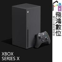 【光華商場-飛鴻數位】(現貨/台灣原廠公司貨)  Xbox Series X /S 主機 次世代主機