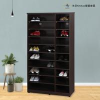 【米朵Miduo】3.2尺開放式塑鋼鞋櫃 防水塑鋼家具