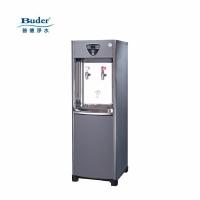 BUDER普德BD-1072冷熱雙溫標準型落地飲水機