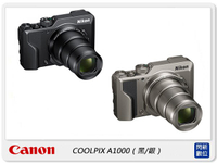 【銀行刷卡金+樂天點數回饋】登錄送原廠電池~ Nikon COOLPIX A1000 (公司貨) 輕巧變焦相機